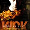 Jumme Ki Raat ( KICK ) - DJ UTKarsH & DJ Zeetwo Remix DEMO