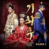 Main Theme Empress Ki Ost Kim Jang Woo mp3