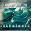 Ichthus - Oվկիանոսներ