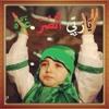 Save Gaza mp3