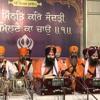PMKC Bhai Dalbir Singh Ji - Karta Ghar Aaya