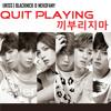 U-KISS - Quit Playing [BlackNick]