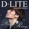 Daesung (BIGBANG) - Try Smiling (Female Version)