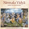31 Shri Durga Mata 9