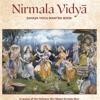 33c Kavach Of The Devi and Devi Suktam, sanskrit, Madhu Doshi