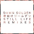 Dawn Golden Last Train (Daktyl Remix) Artwork