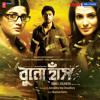 Buno Haansh - Bela Boye Jay (By Shreya Ghoshal & Anindya Chatterjee)