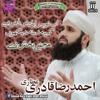 Ya Rab tun rab rehman han mujhe bakhsh de-kkalam e raza by Hafiz Ahmad Raza Qadri Attari