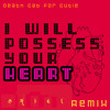 Death Cab for Cutie - I Will Possess Your Heart (Ariel Remix)