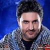 Melhem Zein - El Lela Farha 2014     ملحم زين - الليلة فرحة