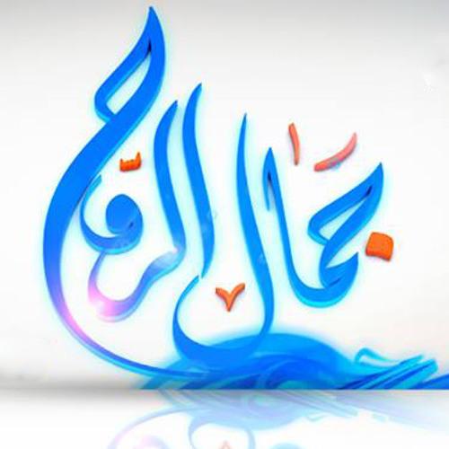 الهوية الموسيقية لبرنامج جمال الروح | رمضان 1435هـ