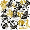 AKB48 - Mae Shika Mukanee (Cover)
