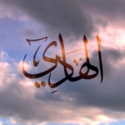 "AL HĀDĪ ""The Guide"" (God)عمرو دياب - الهَادِي"