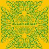 ALLAH AKBAR - Music from the World of Islam