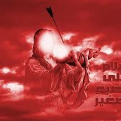 محمود کریمی - نوحه حضرت علی اصغر