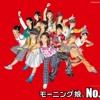 Morning Musume - Koko Ni Iruzee