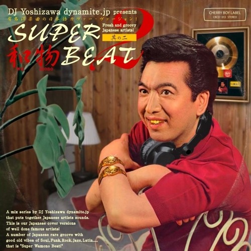 "Japanese cover versions MIX CD ""SUPER和物BEAT Vol.2""  Short Edit"