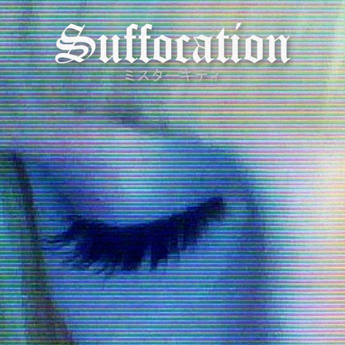 Suffocation (Cover)