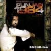 03 Sukhwinder Singh - Awwal Allah Noor Upaya