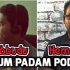 Ep. 7 - CGI in Tamil Cinema (Enna Satham Indha Neram, Kochadaiiyan, Et al)