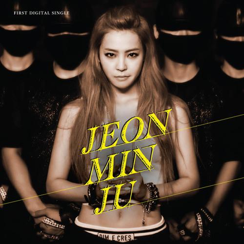 Jeon Min Ju & Yuna Kim - Good Bye Rain (비별) (Feat. Hyunkyu of Bromance)