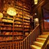 Libraries In Westminster [WAV]