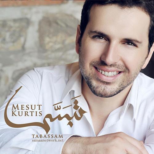 عيد سعيد - أداء مسعود كرتس بالإشتراك مع ماهر زين | حصرياً