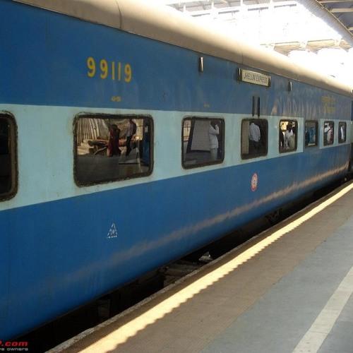 Train Ki Yatra! Funny Shayari