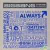 BIGBANG - With U (Instrumental) by Mallorie