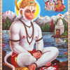 Hanuman Chalisa (by Dr M.S.Subbalakshmi) With Slogam Lyrics In English