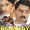 Uyire Uyire - Bombay (Cover)