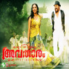Njaan Kaanum Neram - AVATHARAM Malayalam Movie Song 320kbps CBR