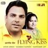 Bhul (Amar Arshi & Sudesh Kumari Hip-Hop Mix)
