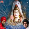 Jai Ho Shiv Bhola Bhandhari
