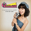 (COVER) (Trot Lovers OST Part.3) You Let Me Go With A Smile by Kim Na Young, Lee Eun Ha