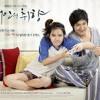 4minute (포미닛) - Making Love Cover (사랑 만들기) [Personal Taste OST]