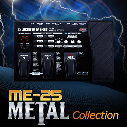 ME-25 Metal Collection