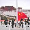 Music From Tibet - Monks Chanting  Throat Singing (1)