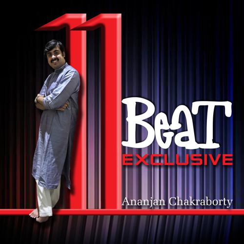 Unabinaa - 11 Beats Exclusive
