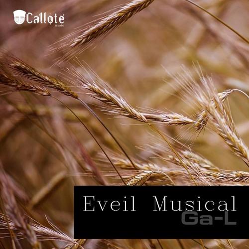 Ga-L - Beautiful Day EP (On Callote Music/AdroRecords)