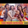 DJ ANGEL - TUNE MAARI ENTRIYAAN (SEGA MIX) GUNDAY