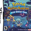 Pokemon Mystery Dungeon : Farewell with Lyrics
