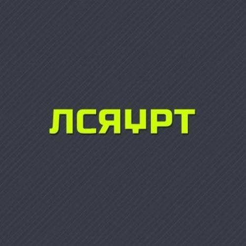 Ncrypt - Envision (Original Mix)
