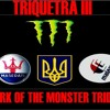 'Triquetra III: Mark Of The Monster Trident' - July 17, 2014