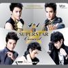 อุ่นใจ-4+1 Channel 3 Superstar