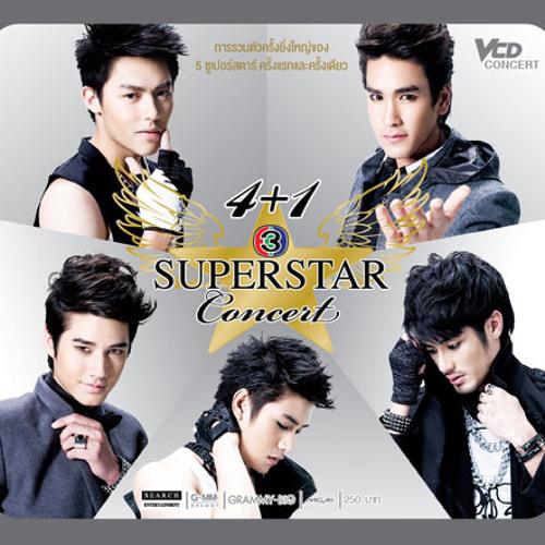 อุ่นใจ-4+1 Channel 3 Superstar by Tipanan