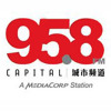 18 July 2014 - Capital958 - 步步追踪 - Interview on Workplace Safety - Equarius Hotel