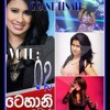 Tehani Imara - Gedara Hitiya Rosa Kekula Rosa - Sirasa Super Star Season 6