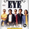 Setia Mu Gugur Di Mata  - EYE -  With Lirik