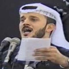 باسم الكربلائي وفاة الامام علي عليه السلام